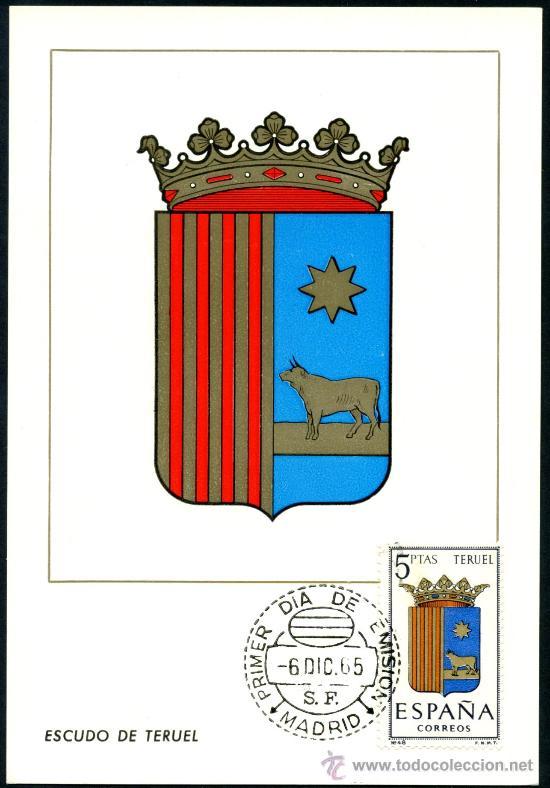 POSTAL – ESCUDO DE TERUEL 1965 (Sellos - España - Tarjetas)