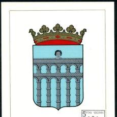 Stamps - Postal – Escudo de SEGOVIA 1965 - 141512332