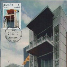 Francobolli: ESPAÑA. TARJETA MAXIMA. PABELLON DE ARAGON. EXPO'92. SEVILLA. . Lote 33010284