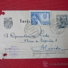 Francobolli: TARJETA COMERCIAL--PLAZA ESPAÑA--MERIDA--1954. Lote 33092933