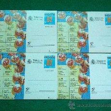 Stamps - TARJETA POSTAL ESPAÑA 82 - 33116839