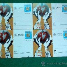 Stamps - TARJETA POSTAL ESPAÑA 82 - 33116865