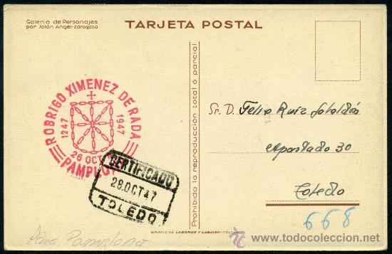 Sellos: Postal - Franco 1947 - Foto 2 - 33152220
