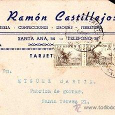 Sellos: TARJETA POSTAL PAQUETERIA JOSE RAMON CASTILLEJO CRIPTANA. Lote 33453347