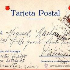 Stamps - TARJETA POSTAL - 33569316