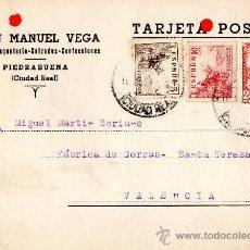 Sellos: TARJETA POSTAL TEJIDOS PAQUETERIA JUAN MANUEL VEGA PIEDRABUENA . Lote 33569468