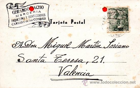 TARJETA POSTAL GERARDO GACHO MERCERIA CARRION DE LOS CONDES (Sellos - España - Tarjetas)