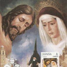 Sellos: SELLO PERSONALIZADO TM DEL 50 ANIVERSARIO DE LA BUENA MUERTE DE JEREZ. FRA. 1957-2007. TU SELLO. Lote 33598982
