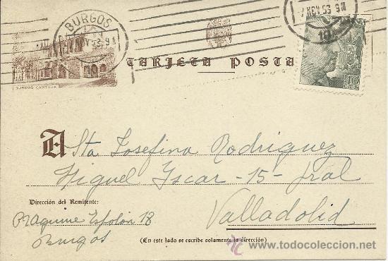 RARISIMA TARJETA POSTAL FILATELICA UNICA DE BURGOS CON LA CARTUJA AÑO 1953 (Sellos - Extranjero - Tarjetas)