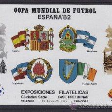 Timbres: HOJA RECUERDO SIN DENTAR COPA MUNDIAL DE FUTBOL ESPAÑA 82 SEDE VALENCIA - ZARAGOZA. Lote 34090928