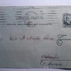 Sellos: TARJETA POSTAL FERROCARRILES MADRID A ZARAGOZA Y A ALICANTE. MZA 1932. Lote 34690817