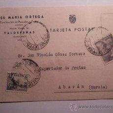 Sellos: TARJETA POSTAL JOSE MARIA ORTEGA. VALDEPEÑAS CIUDAD REAL 1948. Lote 34691039