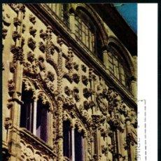 Stamps - Postal – SERIE TURISTICA - 34723381