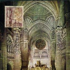 Selos: POSTAL – SERIE TURISTICA CATEDRAL BURGOS. Lote 34792243