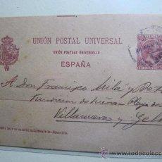 Sellos: TARJETA POSTAL DE 10 CTS DE ALFONSO XIII, ESTAMPADO COLOR GRANATE, CIRCULADA 17-11-1902. Lote 35966615