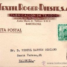Sellos: TARJETA POSTAL TEXTIL ROGERDIESTE S.A. BARCELONA . Lote 36115306