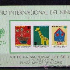 Francobolli: HOJITA RECUERDO DEL AÑO INTENACIONAL DEL NIÑO 1979 (SIN DENTAR). Lote 36226825