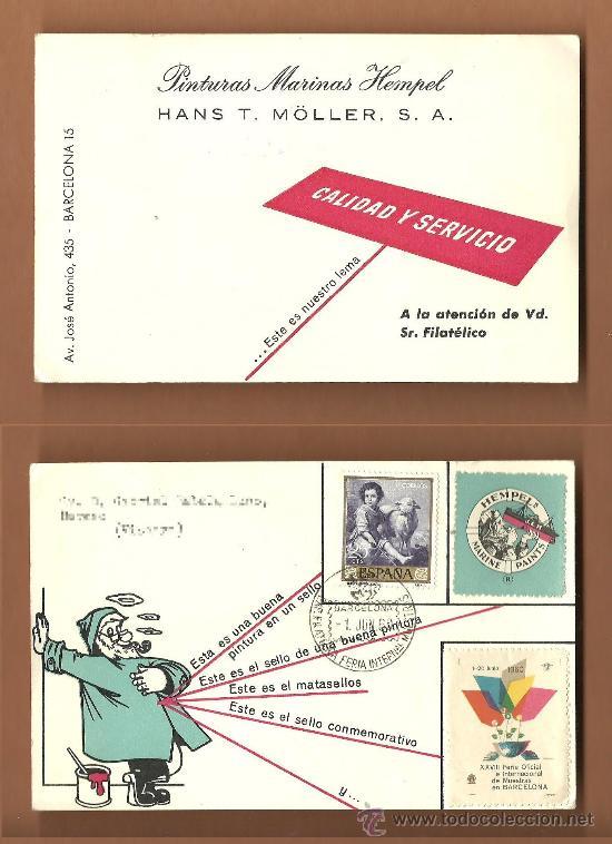 XXVIII FERIA OFICIAL E INTERNACIONAL DE MUESTRAS EN BARCELONA 1-20 JUNIO 1960 (Sellos - Extranjero - Tarjetas)