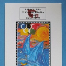 Sellos: POSTAL. TARJETA DE CORREOS TABACALERA. CONCURSO FILATÉLICO. OLIMPIADAS BARCELONA 1992. 73 . Lote 36526707