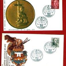 Sellos: TARJETA POSTAL Y SOBRE DE LA II BIENAL NACIONAL DE ARTE - PONTEVEDRA - AÑO 1973.. Lote 36571079