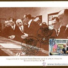 Sellos: POSTAL BARCELONA - EXFILNA, 80. Lote 36584925