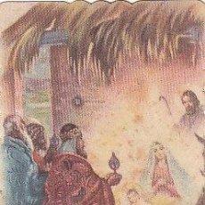 Sellos: RELIGION IGLESIA NUESTRA SEÑORA ROSARIO DEL CAÑAMELAR VALENCIA TARJETA NAVIDAD 1953-54 RARA ASI. MPM. Lote 36702723
