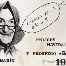 Sellos: CINE NAVIDAD LINARIN BONITA Y RARA TARJETA POSTAL FELICITACION NAVIDAD 1977 MANUSCRITA. . Lote 36702878