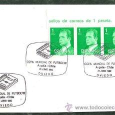 Sellos: TARJETA POSTAL MUNDIAL FUTBOL ESPAÑA 82 CON MATASELLO PARTIDO ARGELIA - CHILE EN OVIEDO. Lote 36794901