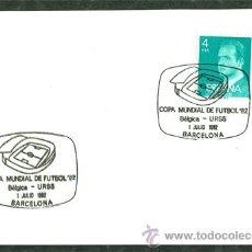 Sellos: TARJETA POSTAL MUNDIAL FUTBOL ESPAÑA 82 CON MATASELLO PARTIDO BELGICA - URSS EN BARCELONA. Lote 36794932