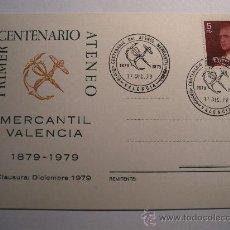 Sellos: TARJETA PRIMER CENTENARIO ATENEO MERCANTIL VALENCIA 1979-1979, CON MATASELLOS. Lote 36870483
