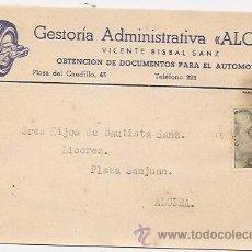Sellos: ALCIRA. TARJETA PEDDIO DE GESTORÍA ADMINISTRATIVA. Lote 37018532