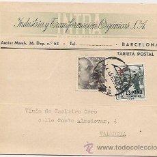 Sellos: BARCELONA. TARJETA COMERCIAL. INTRA. Lote 37018697