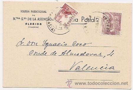 ALBAIDA (VALENCIA): TARJETA POSTAL (Sellos - España - Tarjetas)