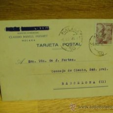 Sellos: TARJETA POSTAL CLAUDIO ROSELL - AGENTE COMERCIAL - MALAGA 1946 - COMPRA DE PASAS. Lote 37387977
