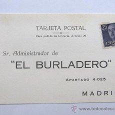 Sellos: TARJETA POSTAL / RESPUESTA COMERCIAL / REVISTA EL BURLADERO / TOROS. Lote 37948478