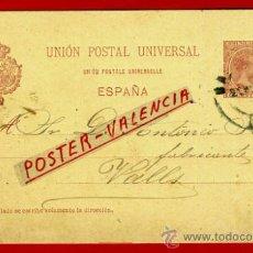 Sellos: POSTAL SELLO IMPRESO, ALFONSO XIII , PELON , 1898 ,ORIGINAL , P78500B. Lote 38024745