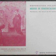 Selos: (6735)TARJETA FILATELICA,MEDIOS DE COMUNICACION SOCIAL,VALENCIA 1971, . Lote 38094428