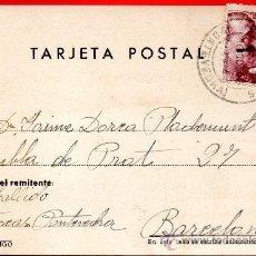 Sellos: TARJETA POSTAL PUENTEAREAS PONTEARIAS PONTEVEDRA . Lote 38253326