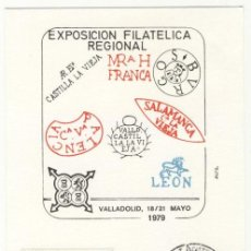 Sellos: VALLADOLID - EXPOSICIÓN FILATÉLICA CASTELLANO-LEONESA 1979. Lote 38279222