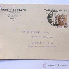 Sellos: TARJETA COMERCIAL / MARTIN SANTAFE - AGENTE COMERCIAL / HUESCA 1957 / PUBLICIDAD. Lote 38702398
