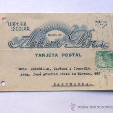 Sellos: TARJETA COMERCIAL / LIBRERIA ESCOLAR -HIJOS DE ANTONIO PEREZ / MADRID 1950. Lote 38703103