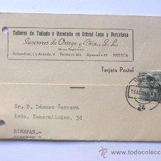 Timbres: TARJETA COMERCIAL / SUCESORES DE ORTEGA YCÑIA. -TALLER DE TALLADO CRISTAL / HUESCA 1955. Lote 38703144