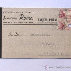 Sellos: TARJETA COMERCIAL / FERRETERIA ROMA -CUCHILLERIA / LLEIDA AÑO 1942. Lote 38703192