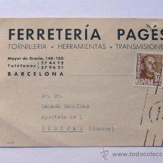 Sellos: TARJETA COMERCIAL / FERRETERIA PAGÉS / TORNILLERIA / BARCELONA 1955. Lote 38703908