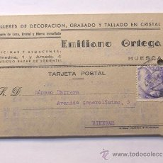 Timbres: TARJETA COMERCIAL AÑO 1942 / EMILIANO ORTEGA -TALLADO EN CRISTAL / HUESCA. Lote 38733863