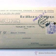 Sellos: TARJETA COMERCIAL AÑO 1942 / EMILIANO ORTEGA -TALLADO EN CRISTAL / HUESCA. Lote 38733890