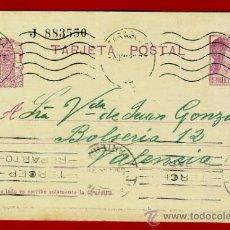 Sellos: TARJETA POSTAL, REPUBLICA , ZARAGOZA 1935 , ORIGINAL , B1. Lote 38817048