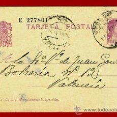 Sellos: TARJETA POSTAL, REPUBLICA , ALZAZAR SAN JUAN 1935 , ORIGINAL , B4. Lote 38817098