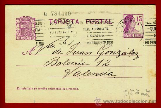 TARJETA POSTAL, REPUBLICA , ZARAGOZA , 1934 , ORIGINAL , B10 (Sellos - España - Tarjetas)