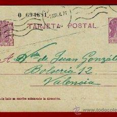 Sellos: TARJETA POSTAL, REPUBLICA , ZARAGOZA , 1936 , ORIGINAL , B14. Lote 38819371